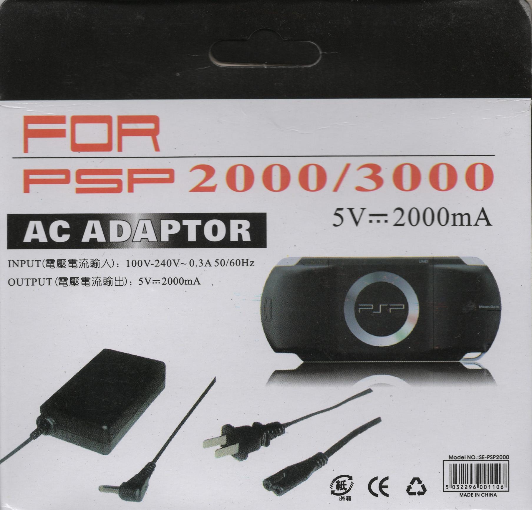 Hálózati adapter és töltő PSP