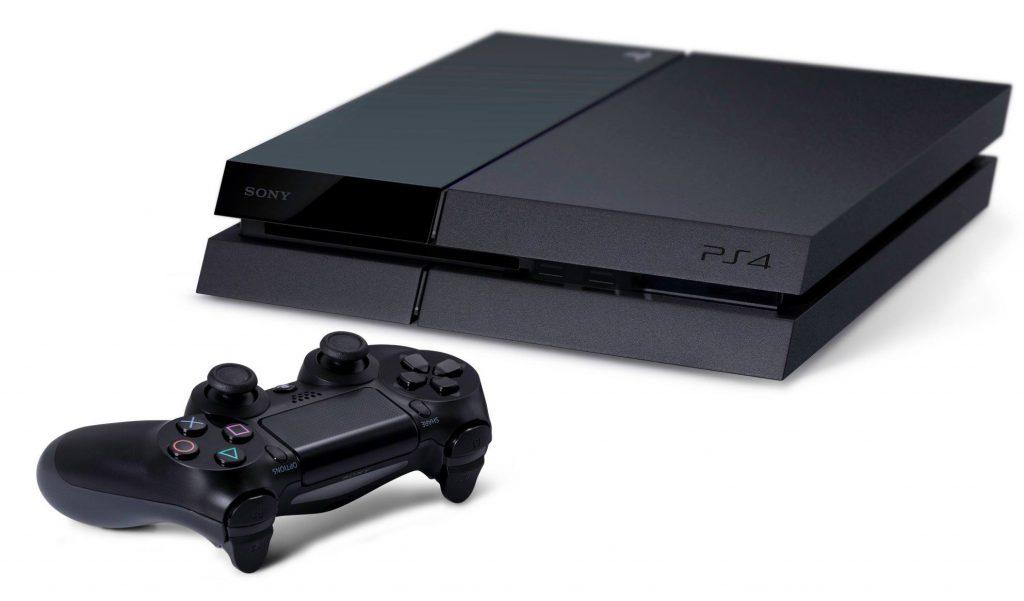 PlayStation 4 2 TB