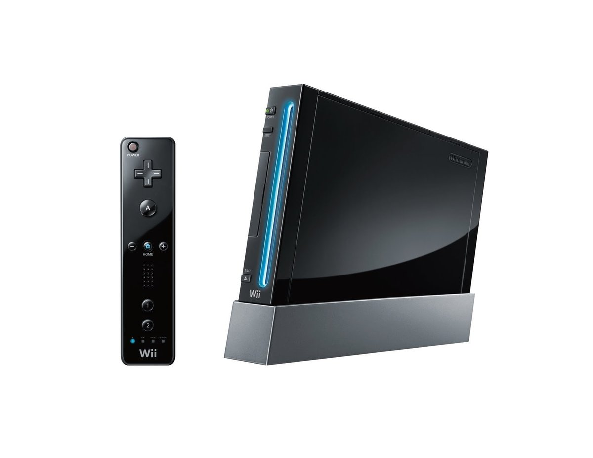 Nintendo Wii Alapgép Fekete