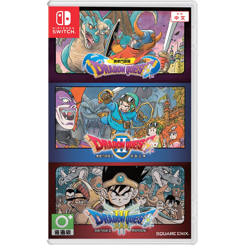 Dragon Quest 1+2+3 Collection (angol felirattal) - Nintendo Switch Játékok