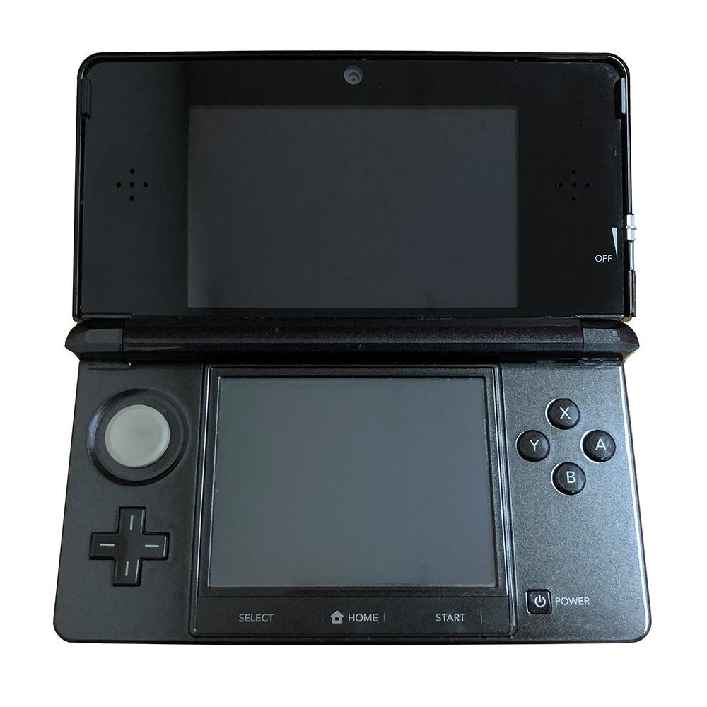 Nintendo 3DS Cosmos Black (Fekete)