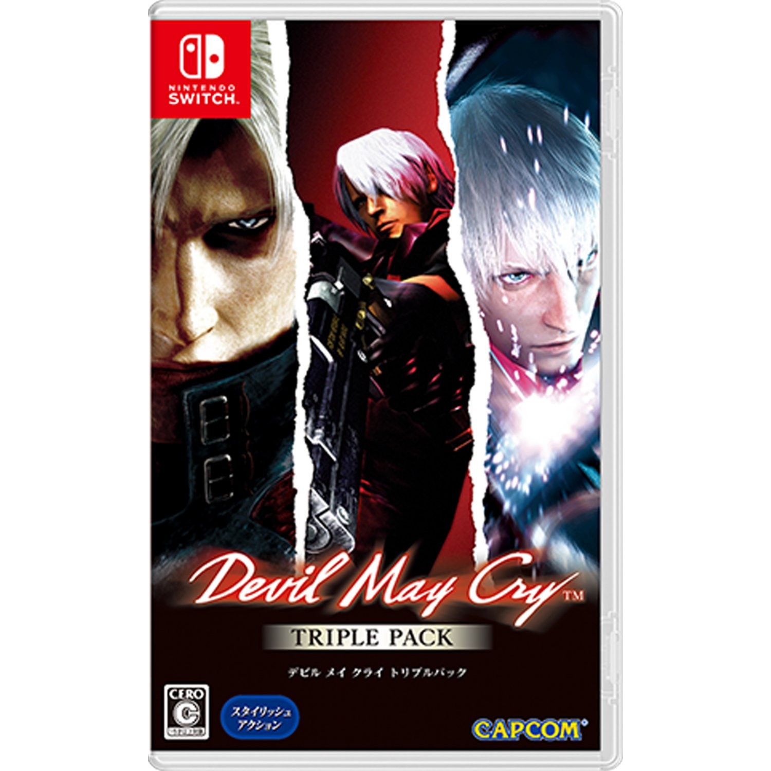 Devil May Cry Triple Pack